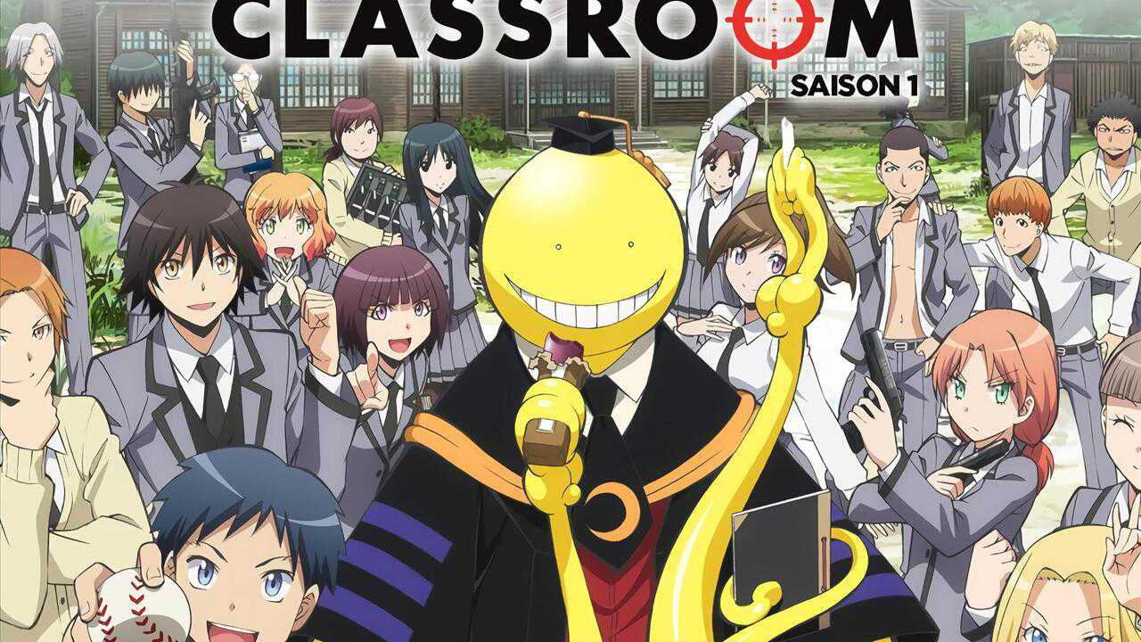 Sur Mangas dès 23h20 : Assassination Classroom