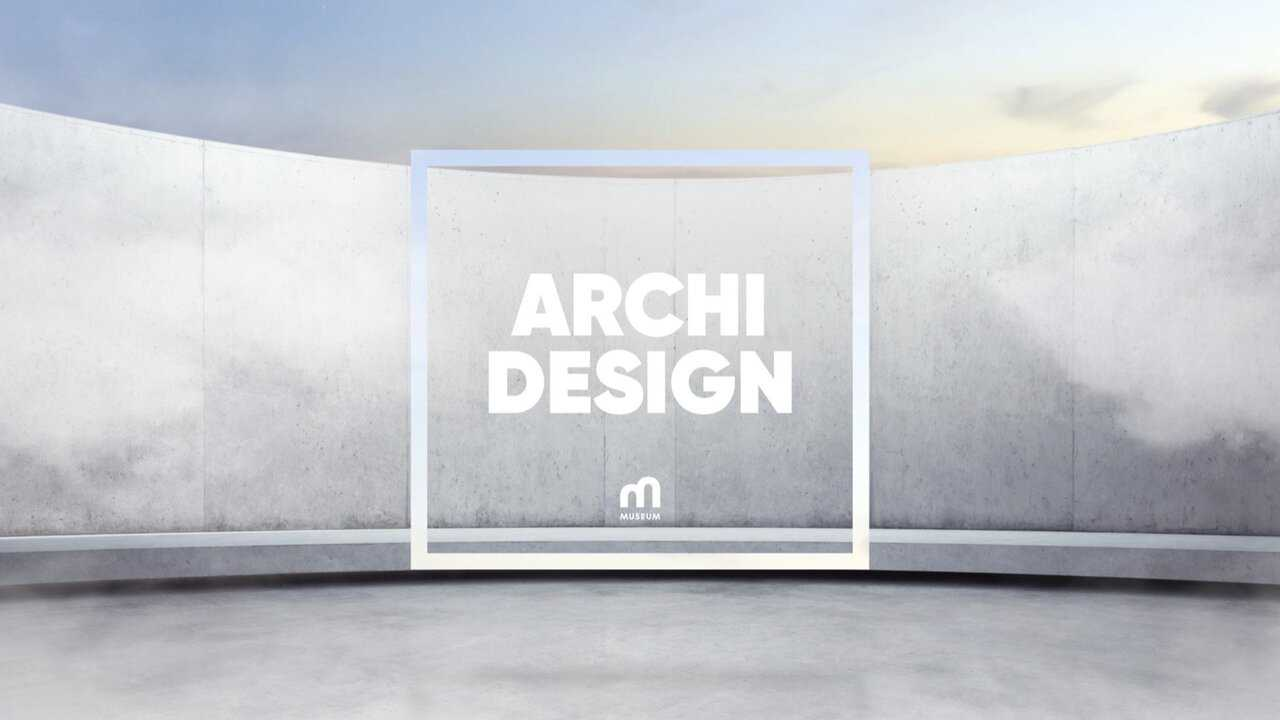 Sur Museum dès 17h00 : L'art de l'architecture