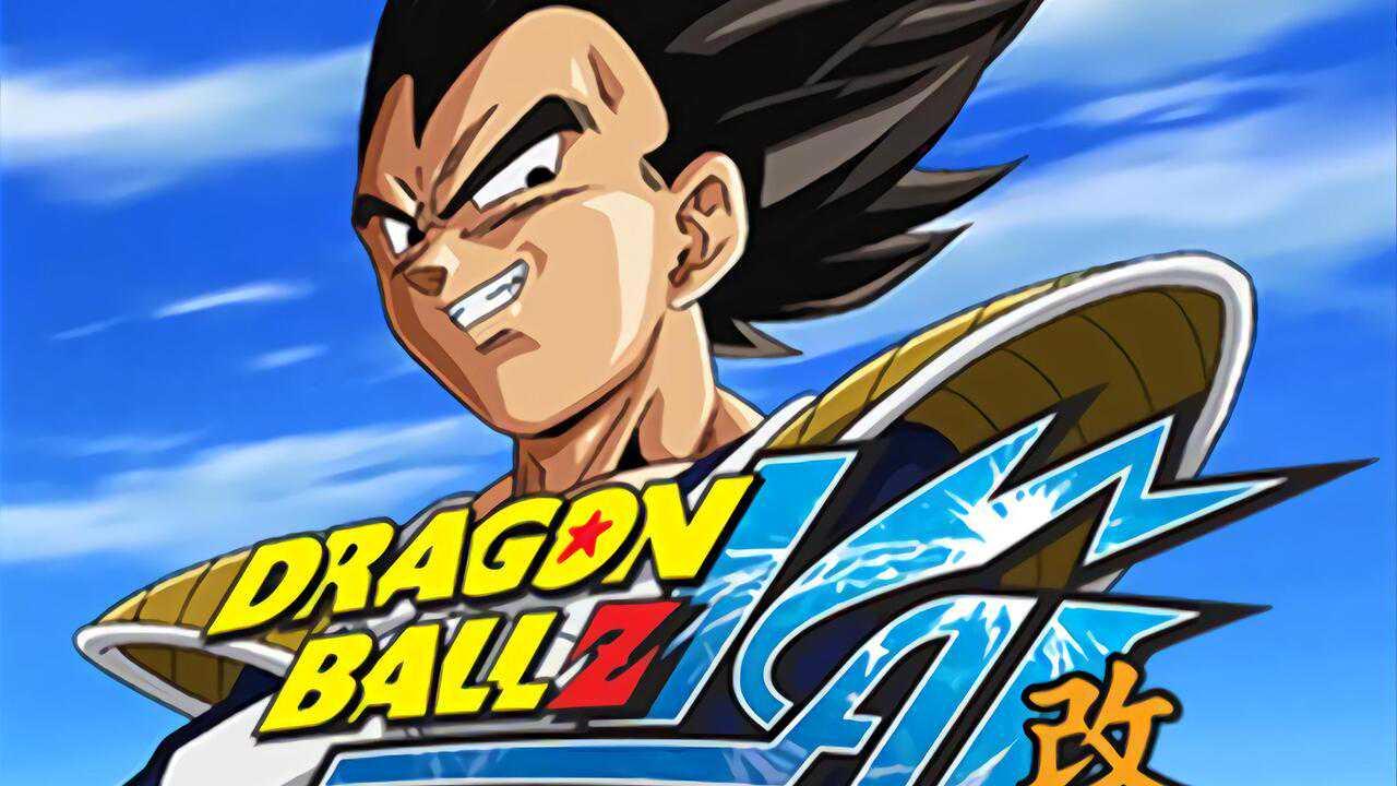 Sur Mangas dès 13h30 : Dragon Ball Z Kai
