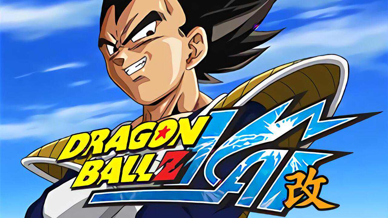 Sur Mangas dès 11h50 : Dragon Ball Z Kai