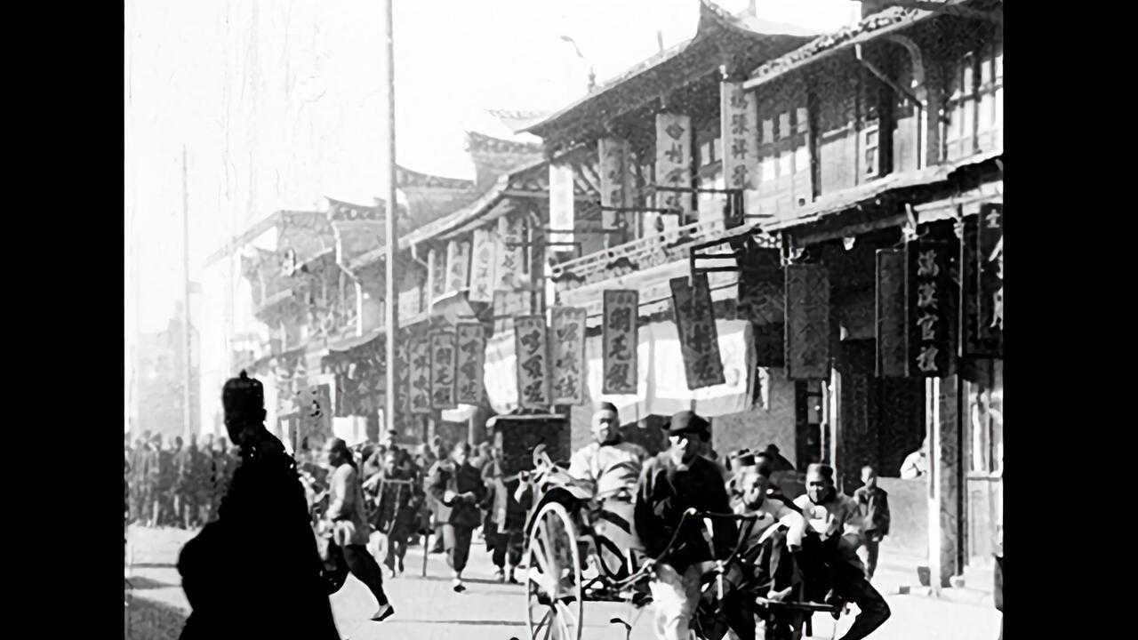 Sur Histoire dès 11h40 : Chine: secrets d'un monde perdu