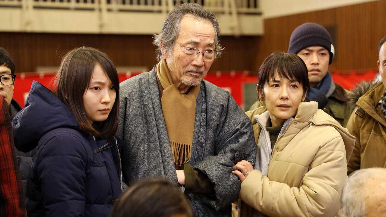 Sur Canal Plus Cinema DROM dès 14h20 : Fukushima 50